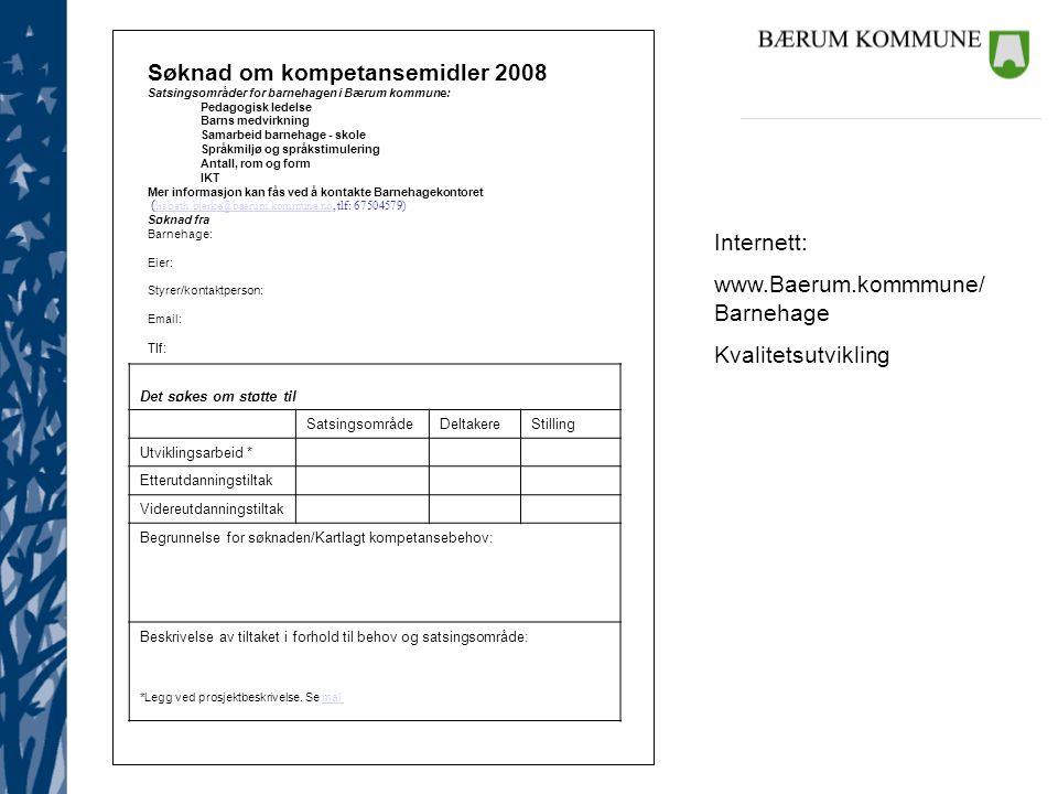 Søknad om kompetansemidler 2008