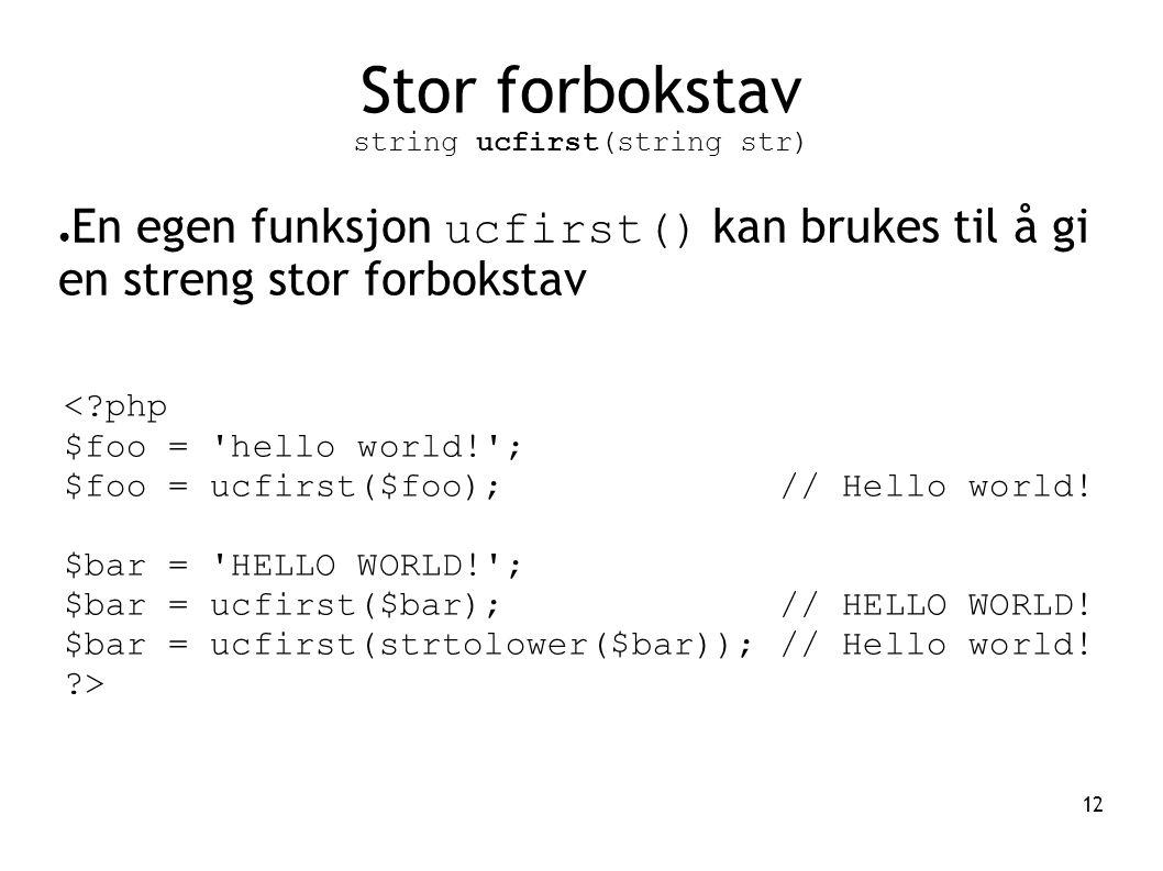 Stor forbokstav string ucfirst(string str)