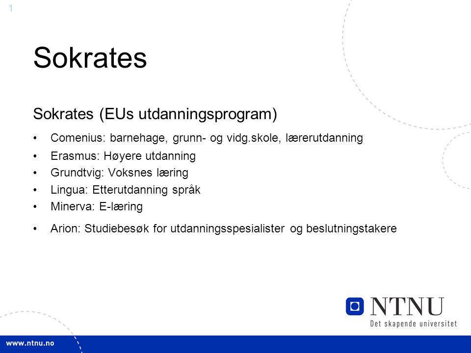 Sokrates Sokrates (EUs utdanningsprogram)