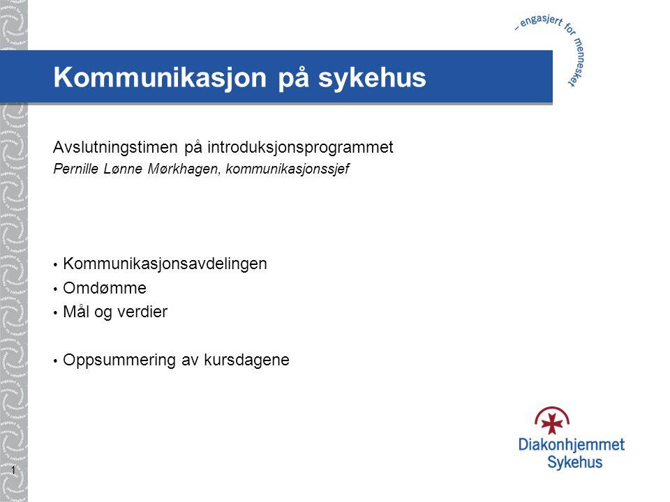 Kommunikasjon på sykehus