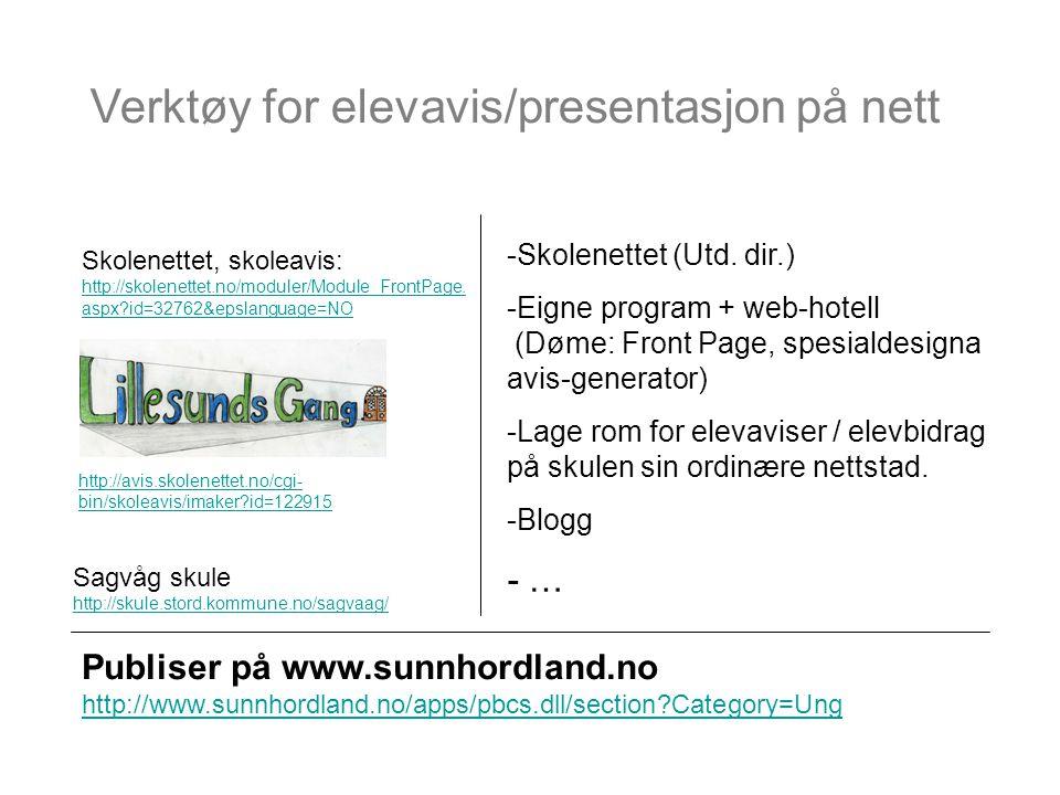 Verktøy for elevavis/presentasjon på nett
