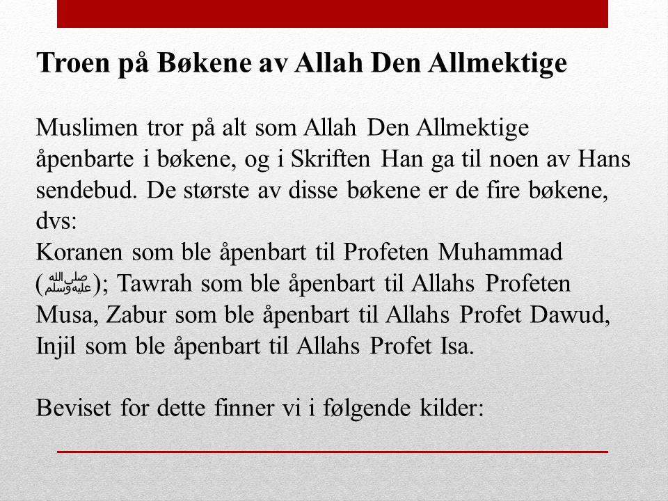 Troen på Bøkene av Allah Den Allmektige
