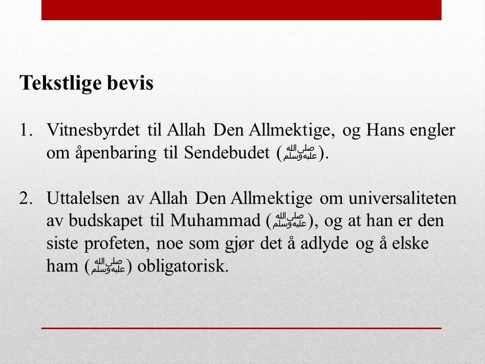 Tekstlige bevis Vitnesbyrdet til Allah Den Allmektige, og Hans engler om åpenbaring til Sendebudet (ﷺ).