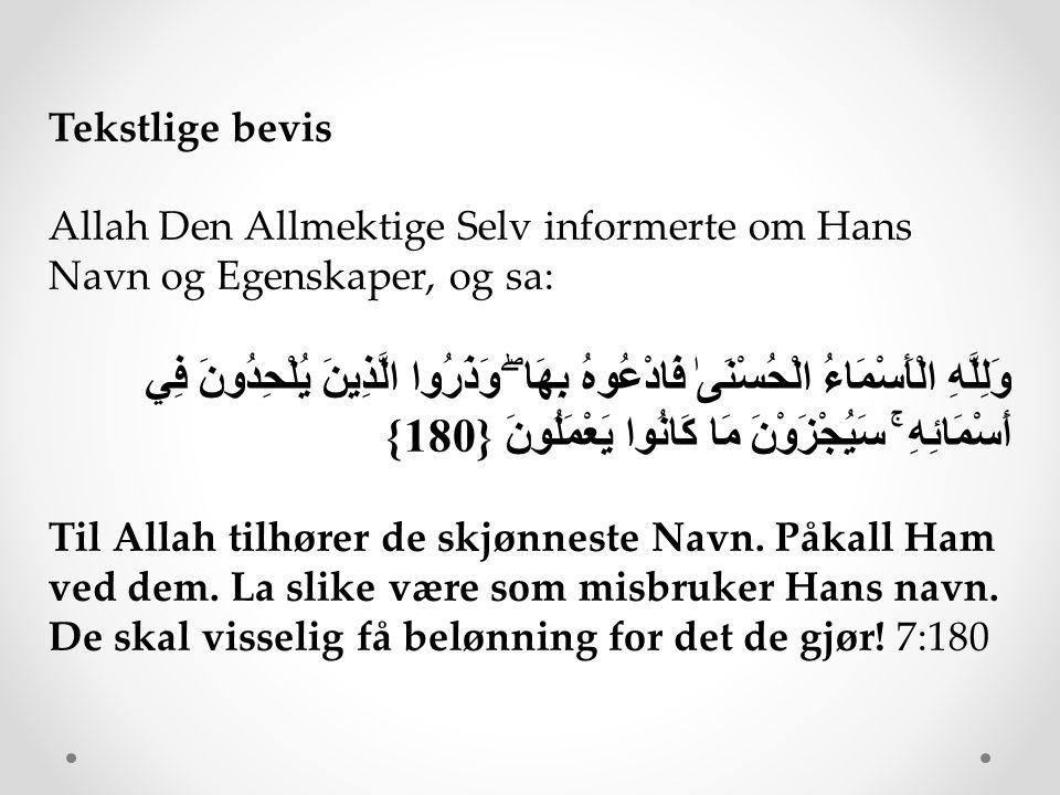 Tekstlige bevis Allah Den Allmektige Selv informerte om Hans Navn og Egenskaper, og sa: