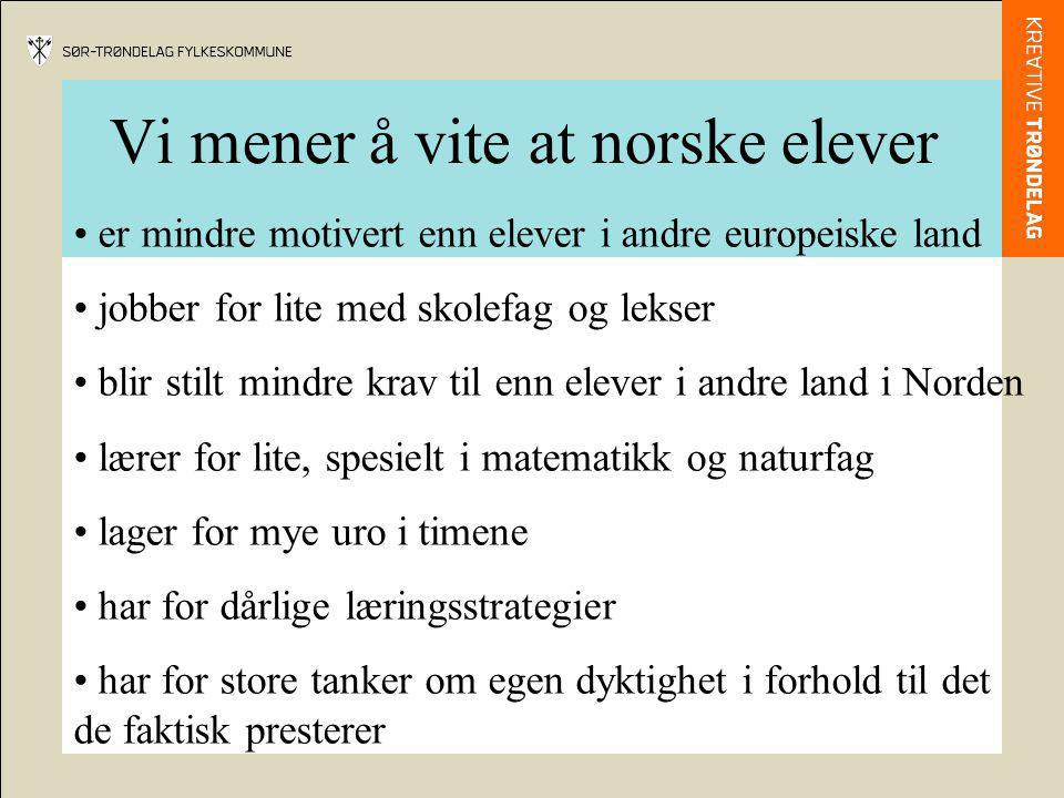Vi mener å vite at norske elever