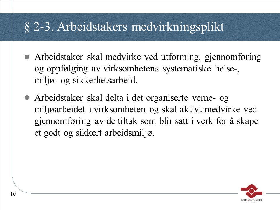 § 2-3. Arbeidstakers medvirkningsplikt
