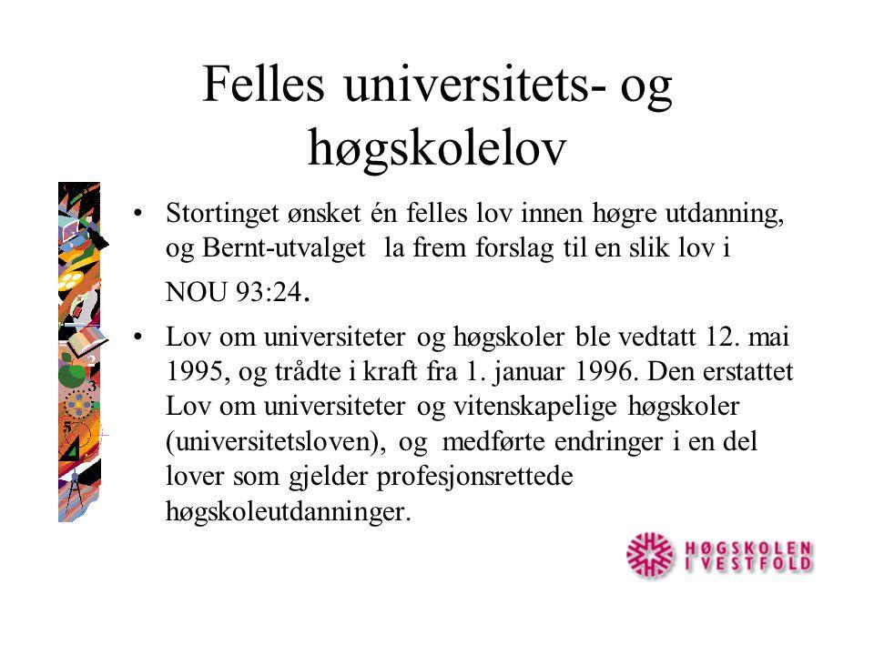 Felles universitets- og høgskolelov