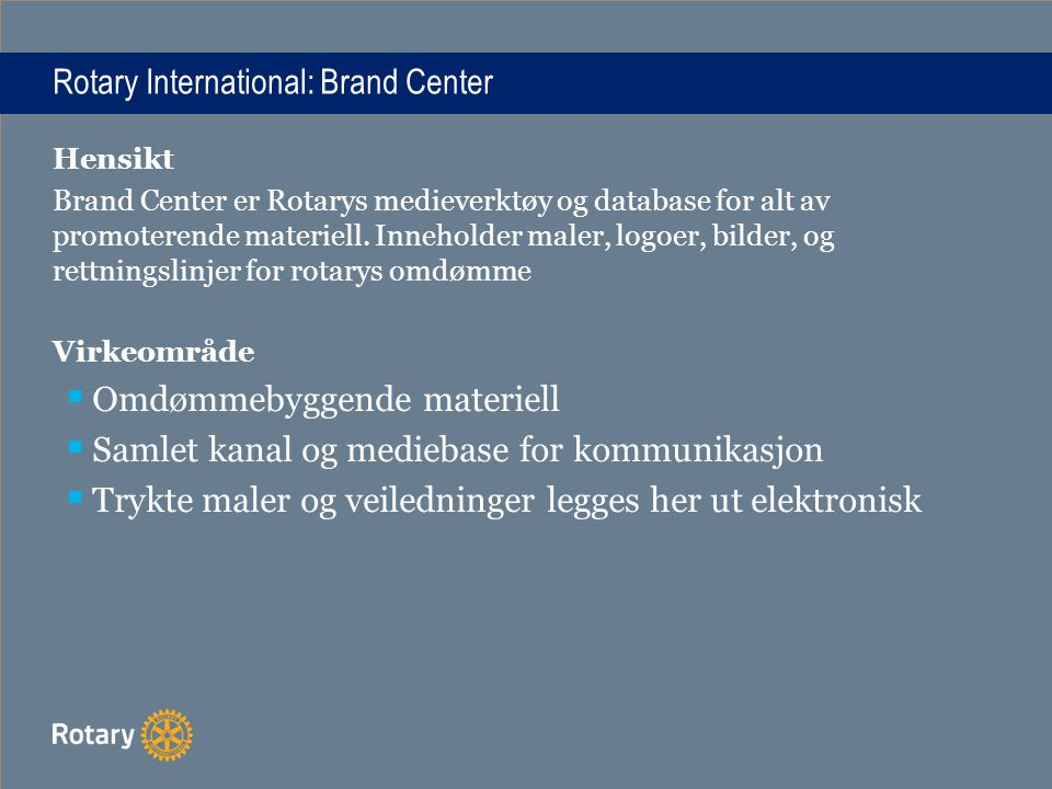 Rotary International: Brand Center