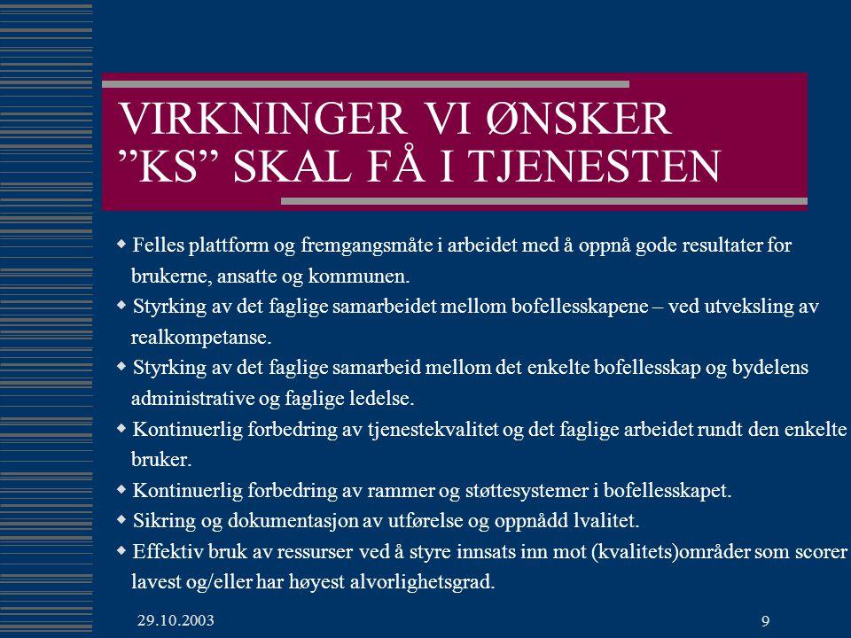 VIRKNINGER VI ØNSKER KS SKAL FÅ I TJENESTEN