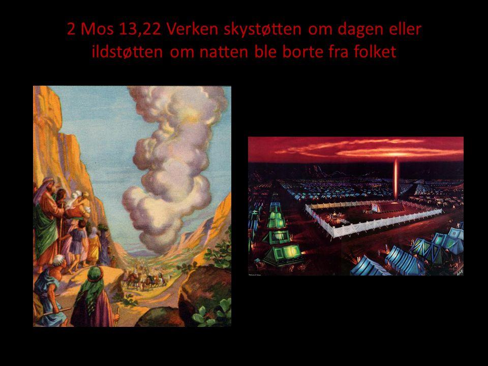 2 Mos 13,22 Verken skystøtten om dagen eller ildstøtten om natten ble borte fra folket