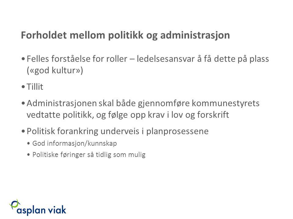 Forholdet mellom politikk og administrasjon