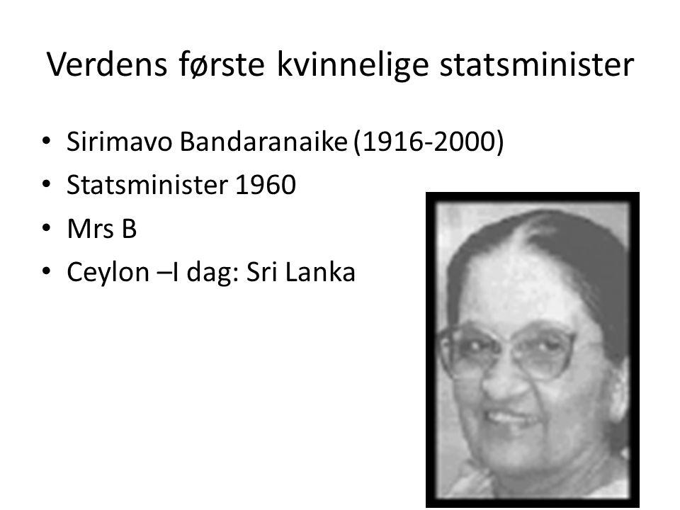 Verdens første kvinnelige statsminister