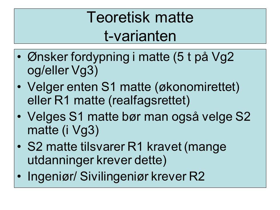 Teoretisk matte t-varianten