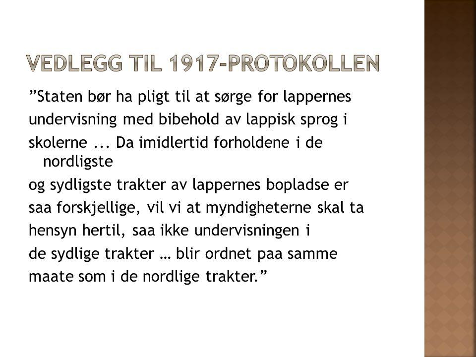 Vedlegg til 1917-protokollen