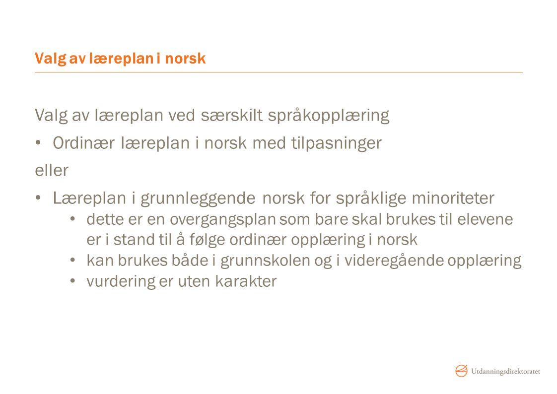 Valg av læreplan i norsk
