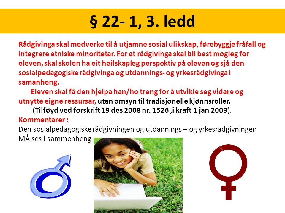 § 22- 1, 3. ledd
