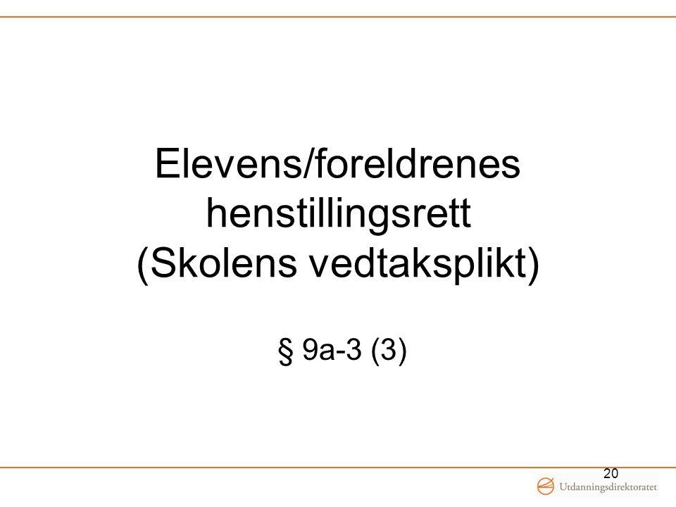 Elevens/foreldrenes henstillingsrett (Skolens vedtaksplikt)