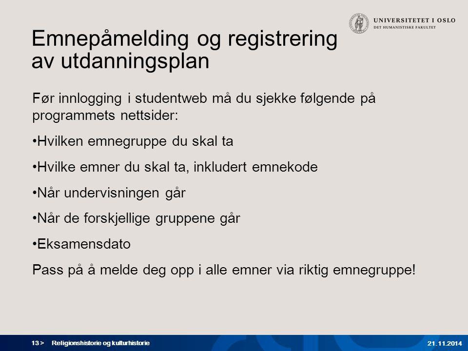 Emnepåmelding og registrering av utdanningsplan