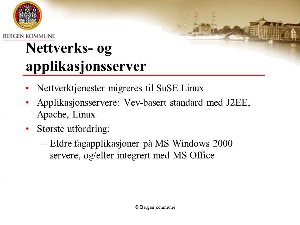 Nettverks- og applikasjonsserver