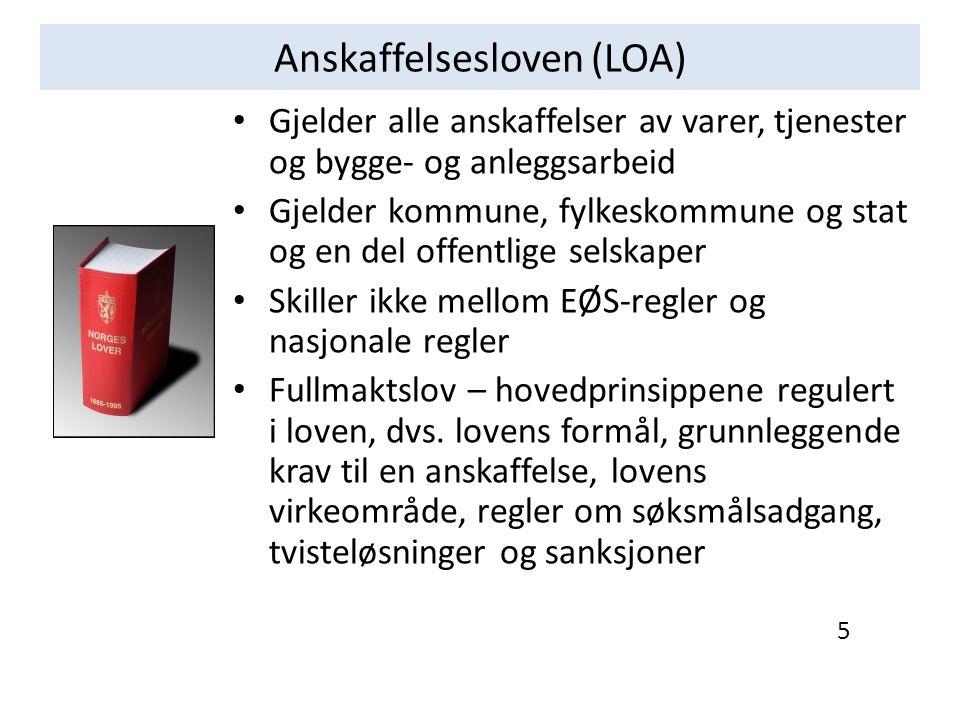 Anskaffelsesloven (LOA)