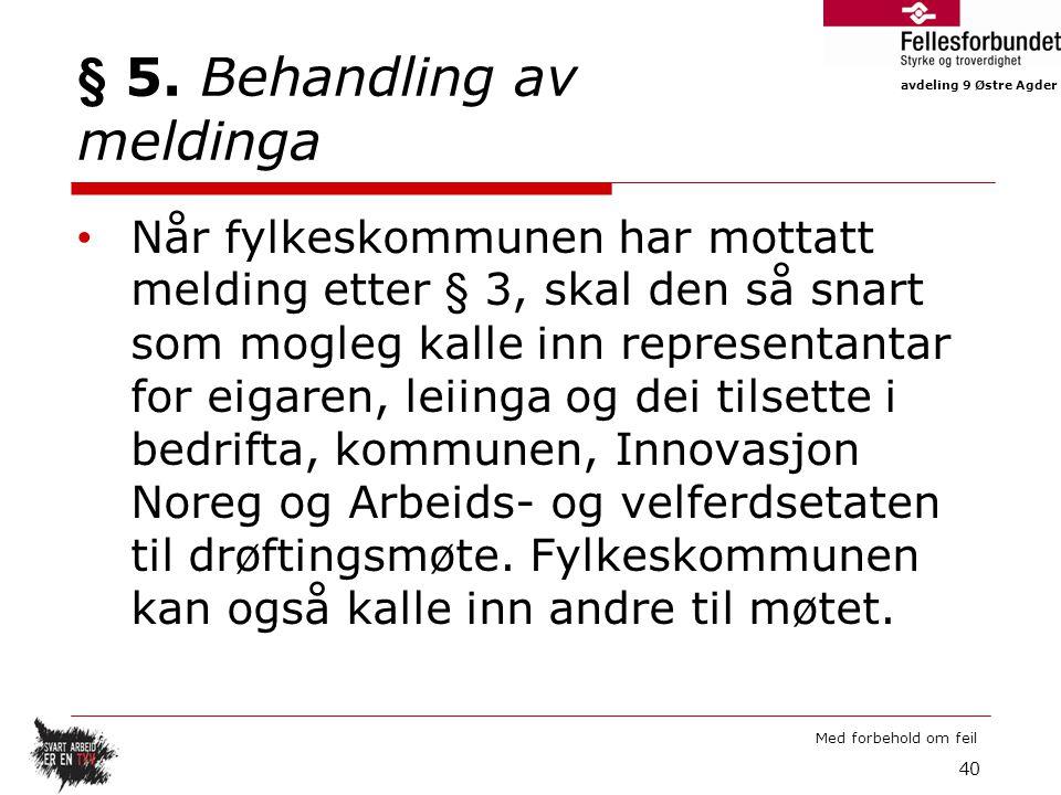 § 5. Behandling av meldinga