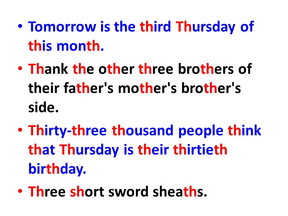 Tomorrow is the third Thursday of this month.