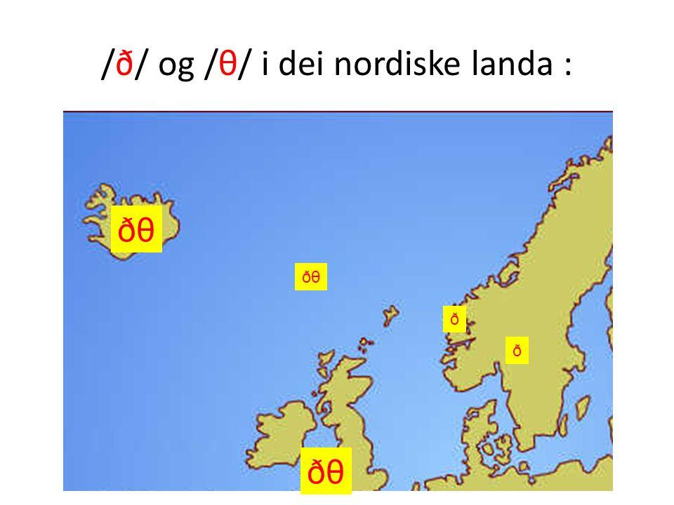 /ð/ og /θ/ i dei nordiske landa :