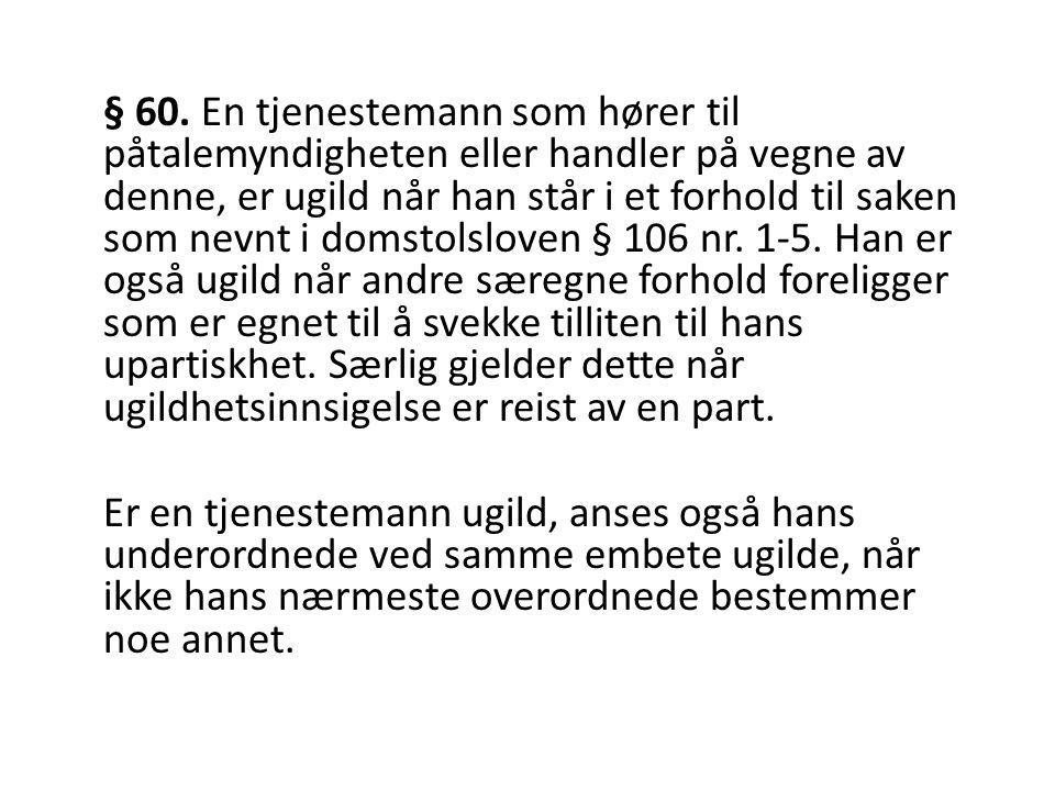 § 60.