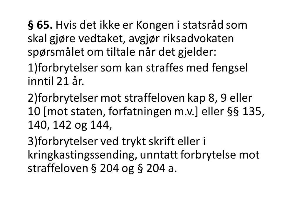 § 65.