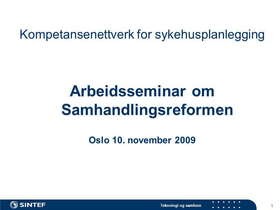 Arbeidsseminar om Samhandlingsreformen