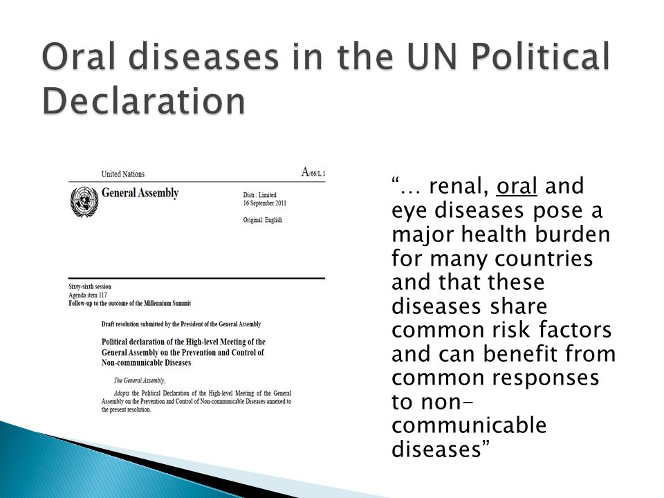 Oral diseases in the UN Political Declaration