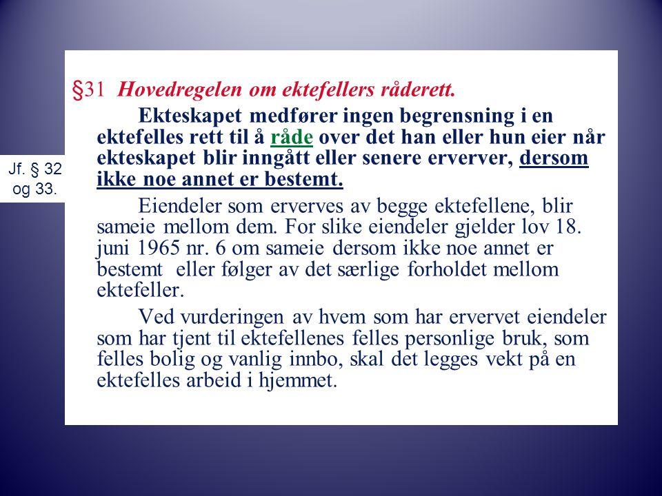 §31 Hovedregelen om ektefellers råderett.