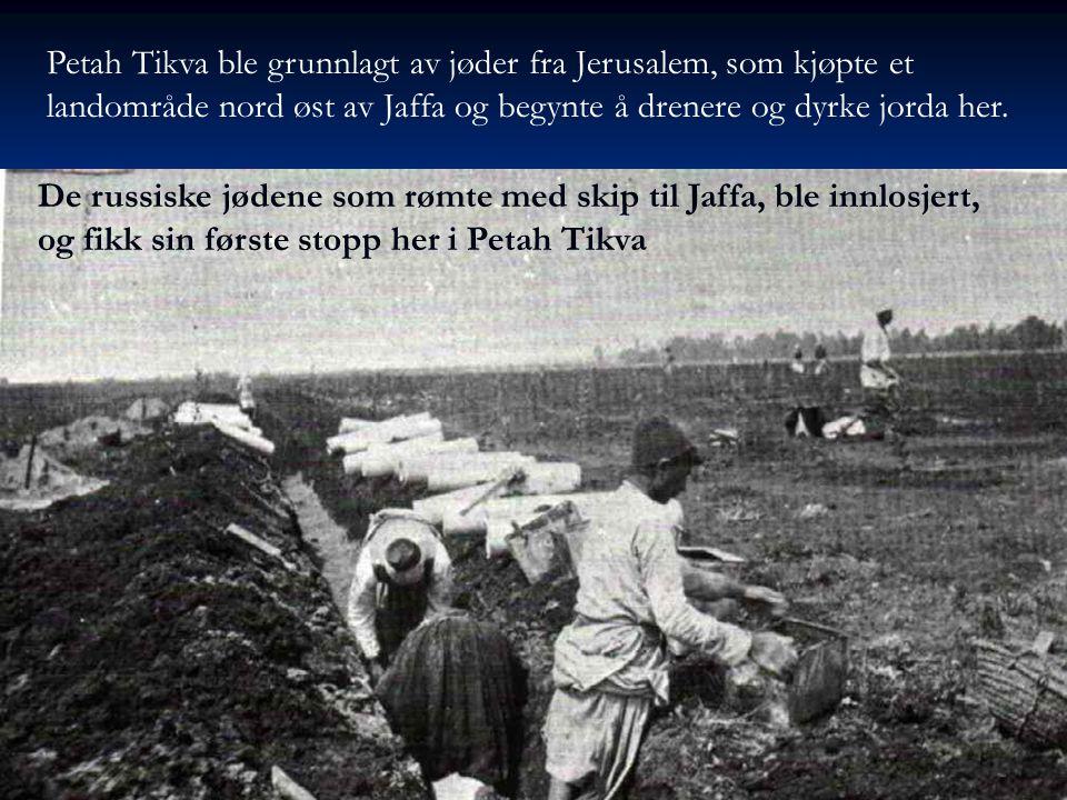 Petah Tikva ble grunnlagt av jøder fra Jerusalem, som kjøpte et landområde nord øst av Jaffa og begynte å drenere og dyrke jorda her.