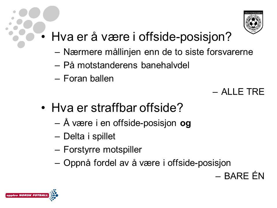 Hva er å være i offside-posisjon