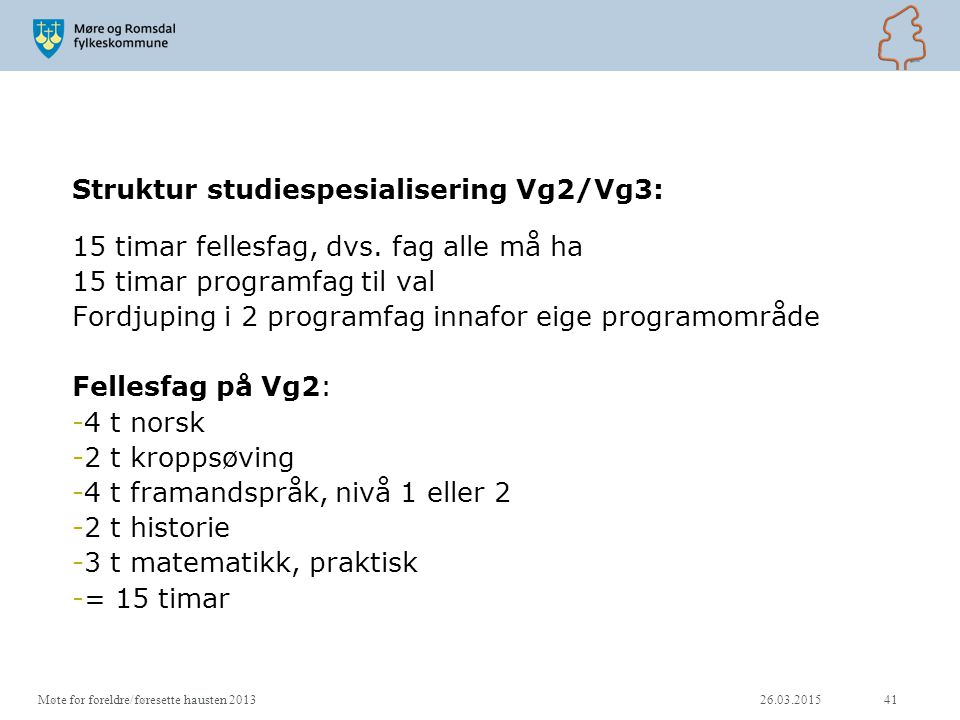 Struktur studiespesialisering Vg2/Vg3: