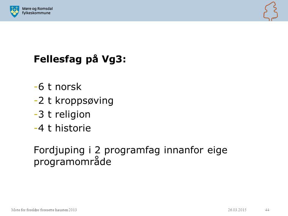 Fordjuping i 2 programfag innanfor eige programområde