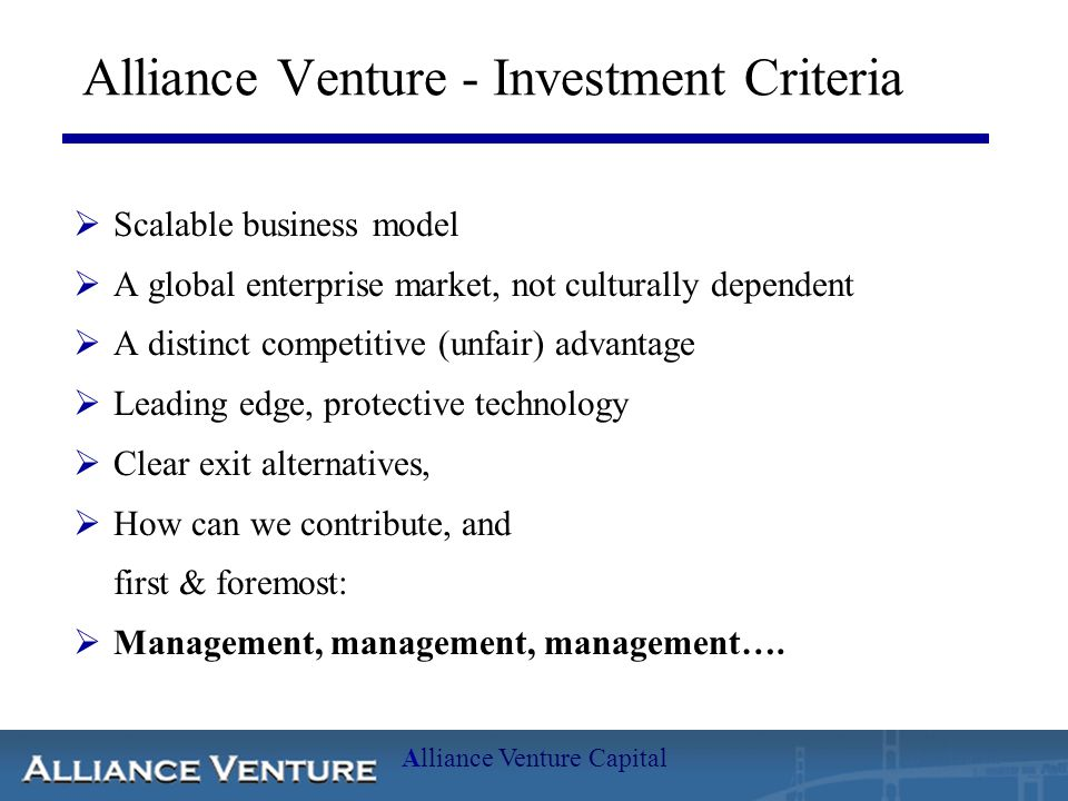 Alliance Venture - Investment Criteria