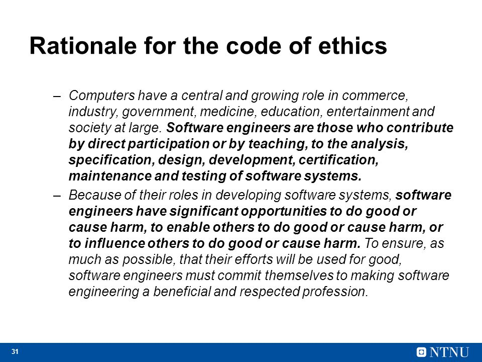 Rationale for the code of ethics