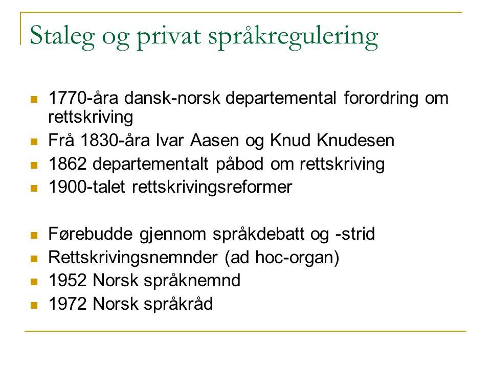Staleg og privat språkregulering