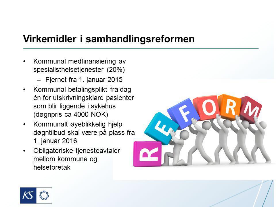 Virkemidler i samhandlingsreformen