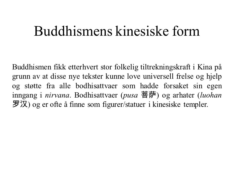 Buddhismens kinesiske form