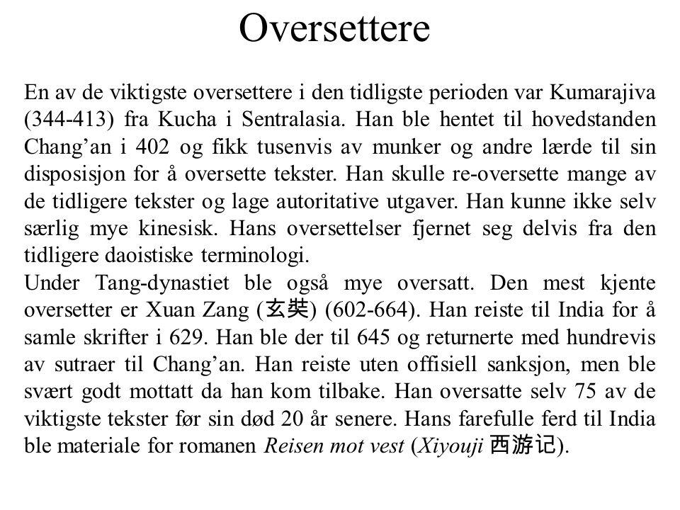 Oversettere