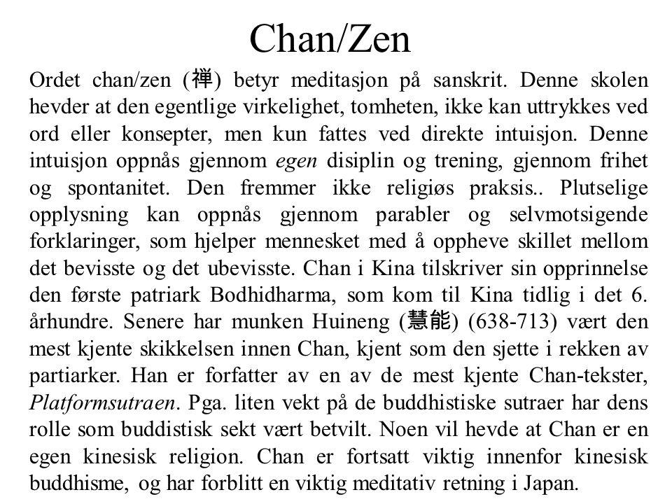 Chan/Zen