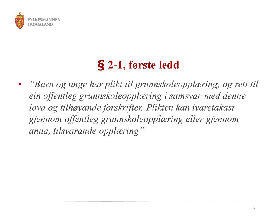 § 2-1, første ledd