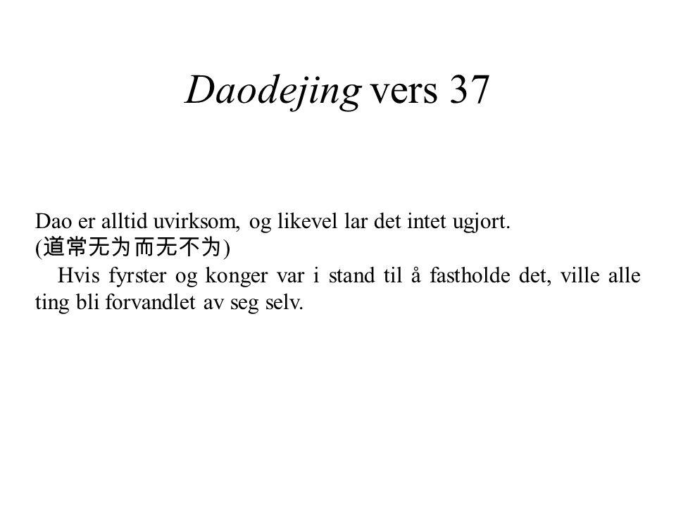 Daodejing vers 37 Dao er alltid uvirksom, og likevel lar det intet ugjort. (道常无为而无不为)