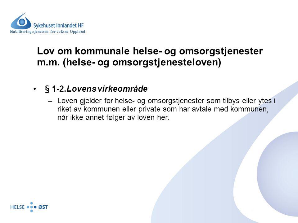 Lov om kommunale helse- og omsorgstjenester m. m