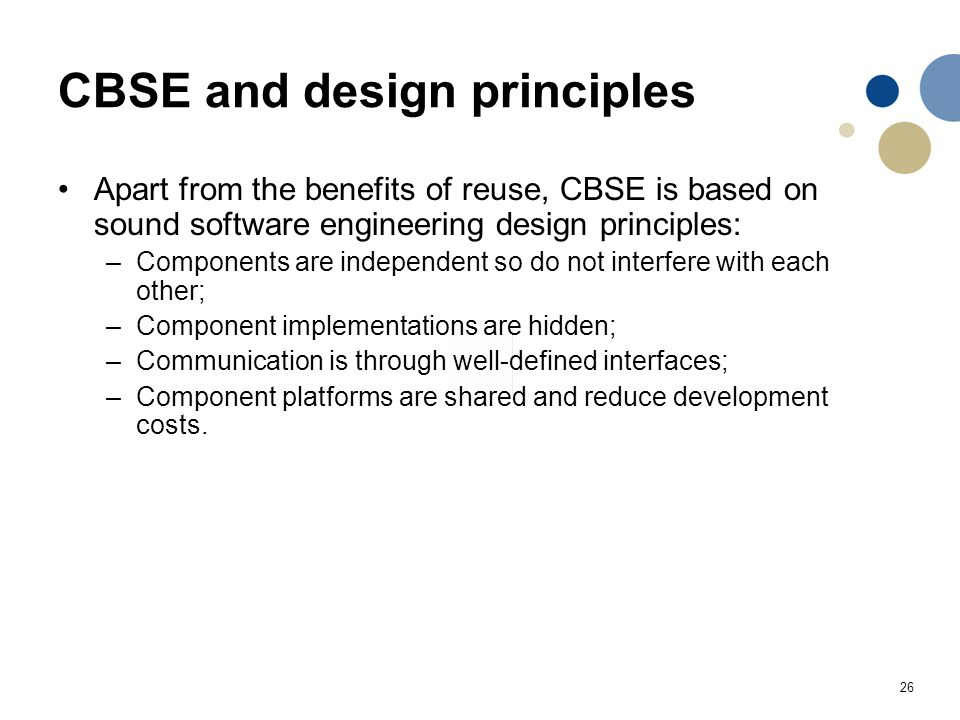 CBSE and design principles