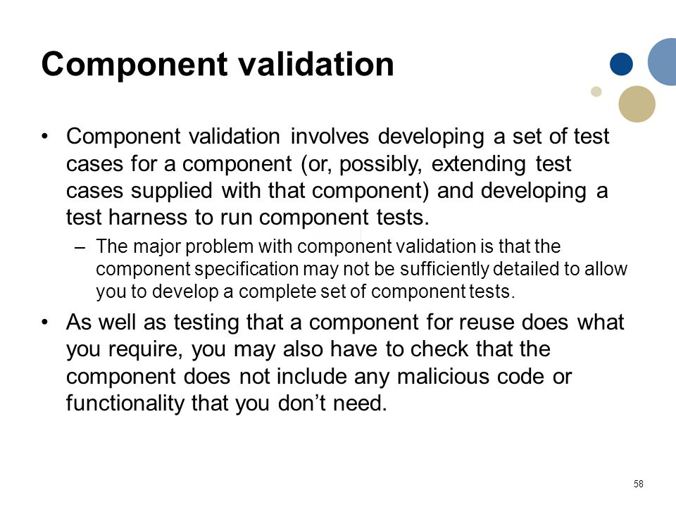 Component validation