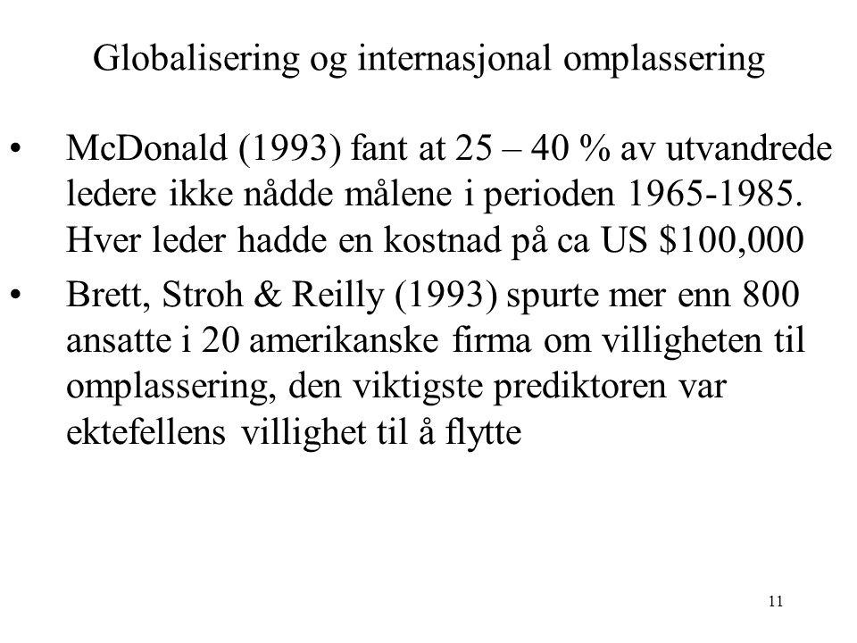Globalisering og internasjonal omplassering