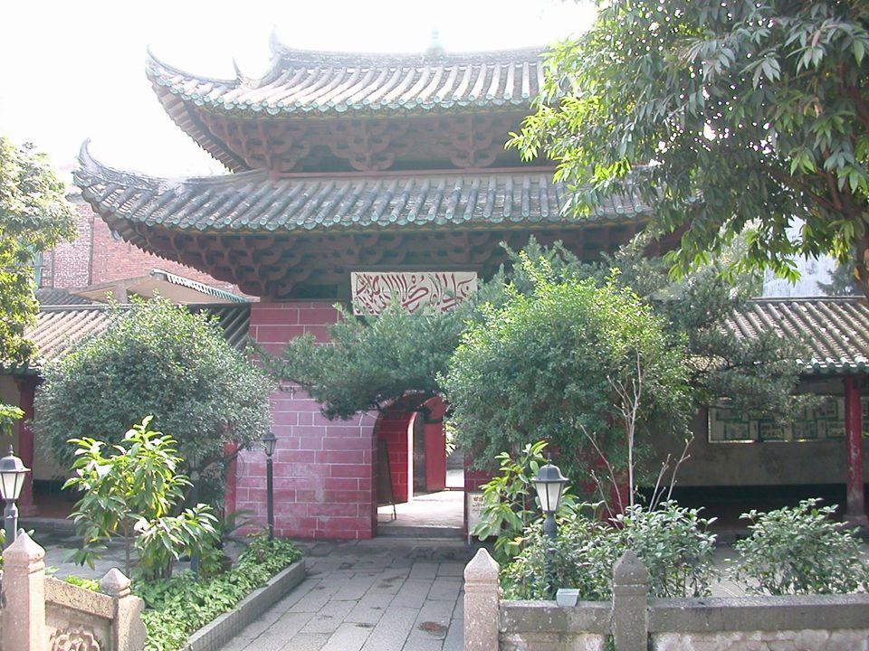 Huaisheng-moskeen i Guangzhou